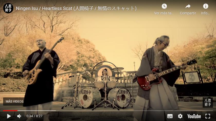 人間椅子 Ningen Isu: Metal Samurái de Japón
